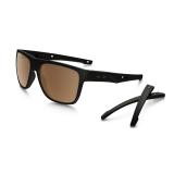 Oakley Crossrange XL PRIZM Polarised Sunglasses Black Frame/Tungsten Lens
