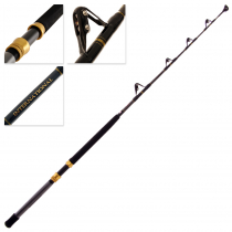 PENN Powercurve International Stand Up Game Rod 5ft 5in 37kg 1pc