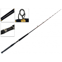 Daiwa VIP 870S Spinning Rod 7ft 15-40lb 1pc