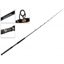 Daiwa VIP 196 Boat Rod 7ft 10in 8-20lb