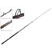Shimano Backbone Elite LBG Overhead Rod 8ft 15-24kg 2pc